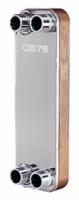 Теплообменник Alfa-Laval CB 76